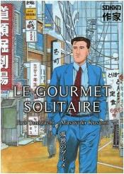GourmetSolitaire_cov