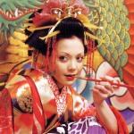 Sakuran-Kiyoha