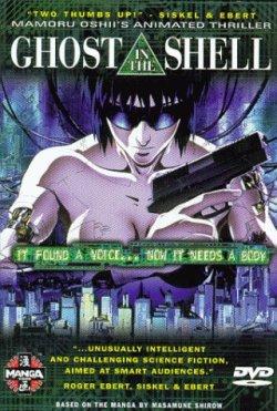 GitS-anime