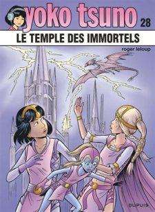 YokoTsuno-28_temple_des_immortels-cov