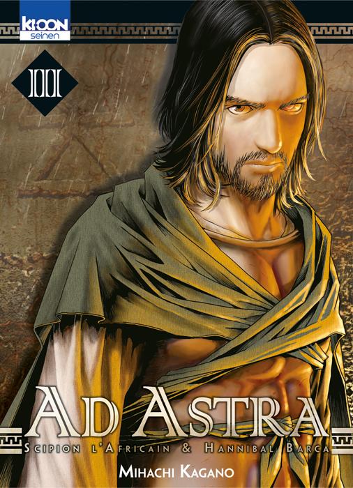 ad_astra-v03
