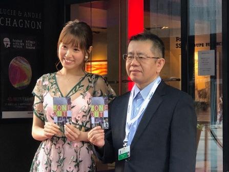 Actress Minami Matsunaka & director Hiroshi Kanno