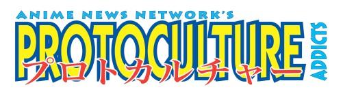 PA-Logo6