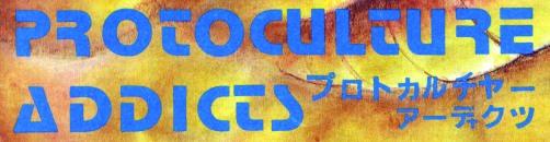 PA-logo2