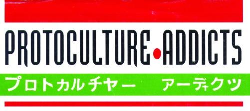 PA-logo3