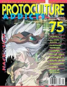 #75 (March-April 2003)
