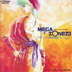 MEGAZONE_23_SONG_Bande_Originale