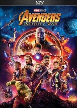 Avengers_InfinityWar