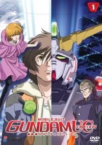 GundamUnicornDvd