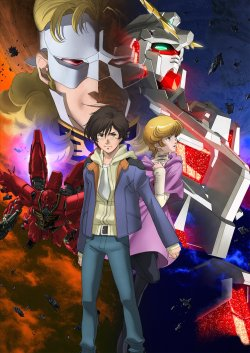 GundamUnicornPoster