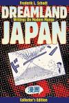 Dreamland-Japan