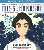 Miss_Hokusai_Blu-Ray_DVD_Cover