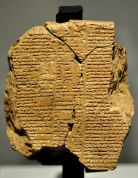 Tablet_V_of_the_Epic_of_Gilgamesh
