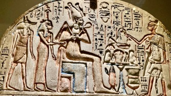 Stela of Qeh - detail