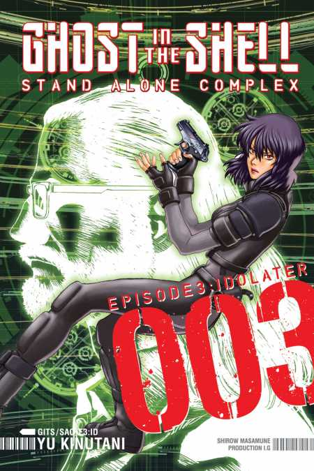 Ghost In The Shell Stand Alone Complex Manga Clodjee S Safe House