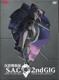 SAC-2gig-BoxSet