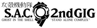 SAC-2gig-logo