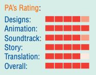 SAC-2gig-ratings