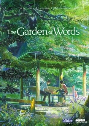 GardenOfWords-dvd-cov