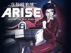 GITS-Arise-1