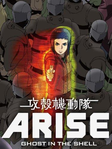 GITS-Arise-2