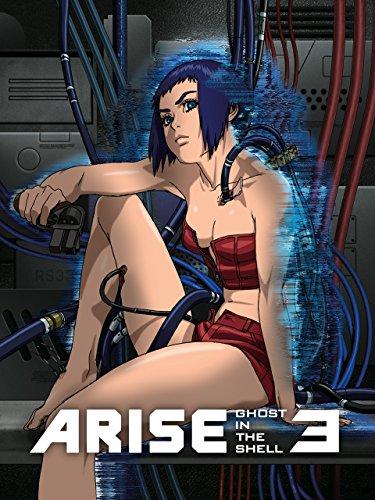 GITS-Arise-3