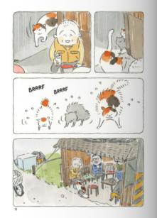 Vol. 4, Page 12