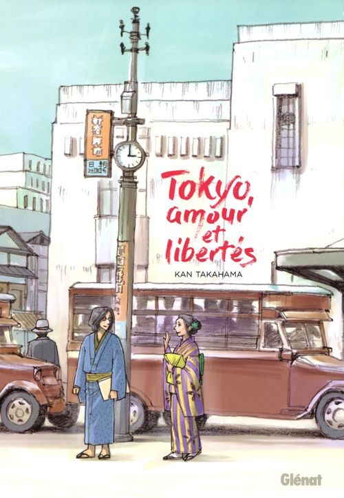 TokyoAmourEtLibertés-cov